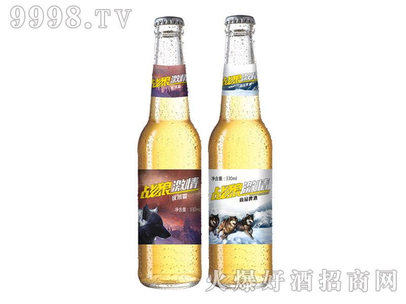 战狼激情啤酒・330ml白瓶