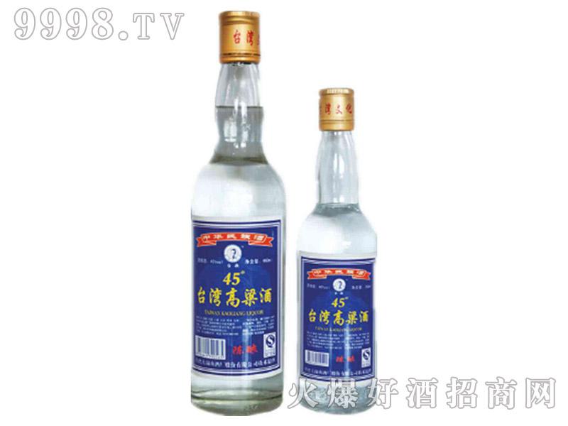 台湾高粱酒蓝标45°460ml