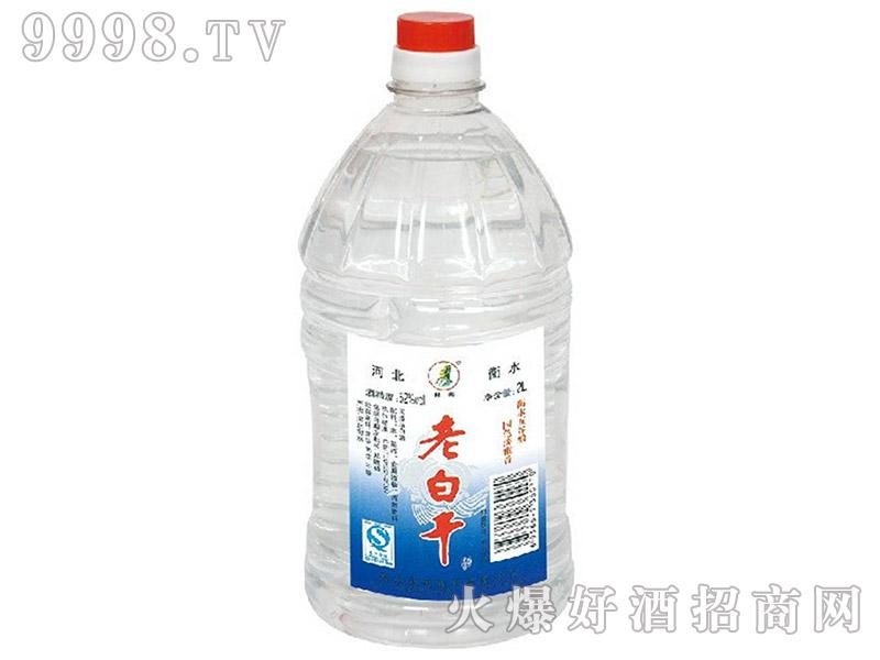 张衡老白干酒52°(桶酒)