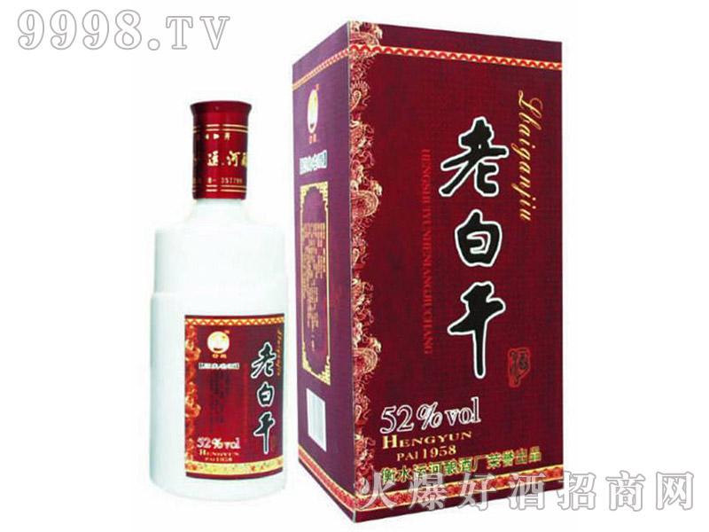 张衡老白干酒1958