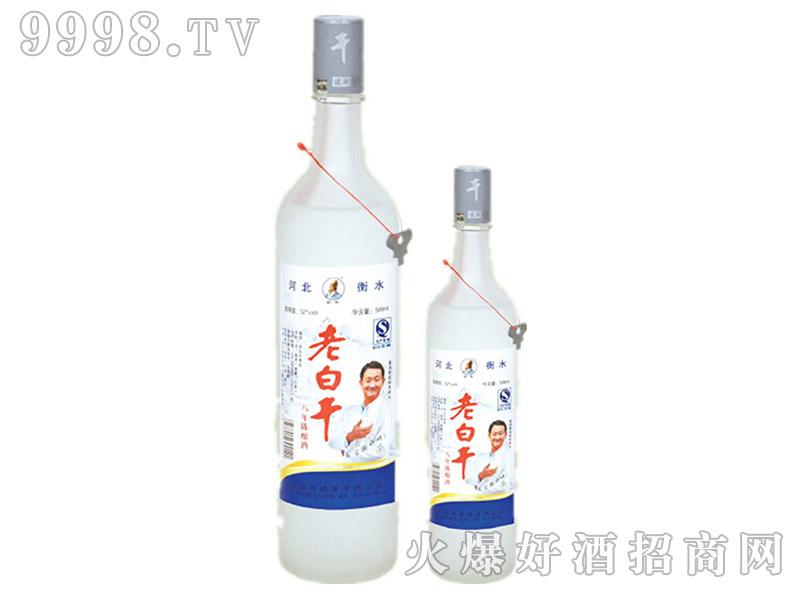 张衡老白干酒白蒙砂52°