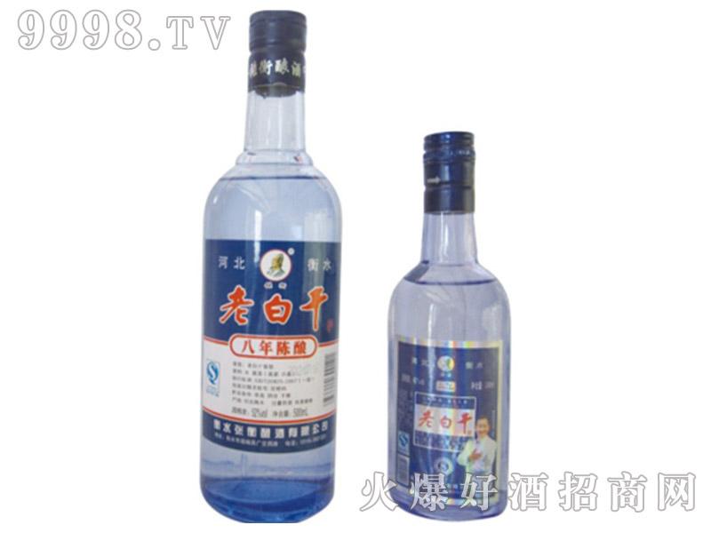 张衡老白干酒陈酿8