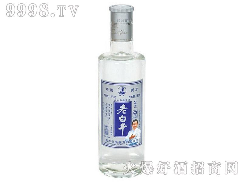 张衡老白干酒陈酿5(银标)