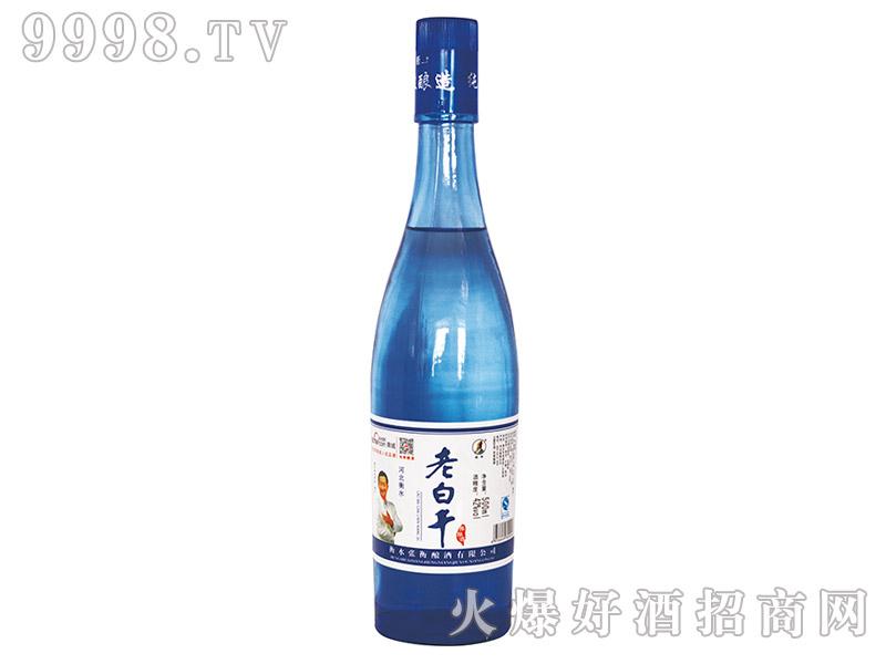 张衡老白干酒蓝优42°