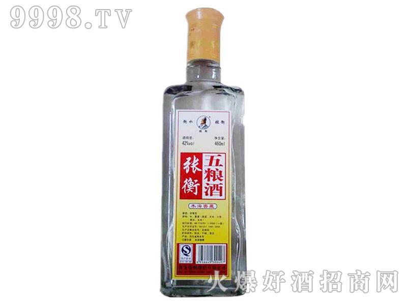 张衡五粮酒42°