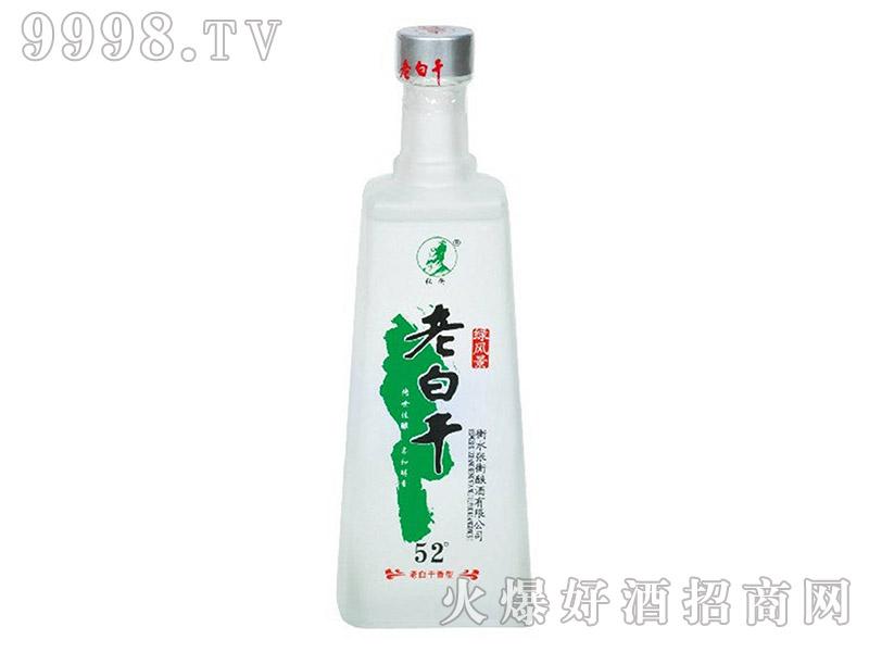 张衡老白干酒绿色风景52°