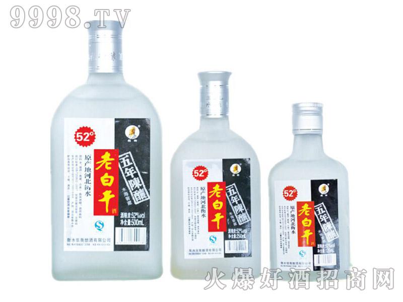 张衡老白干酒陈酿5