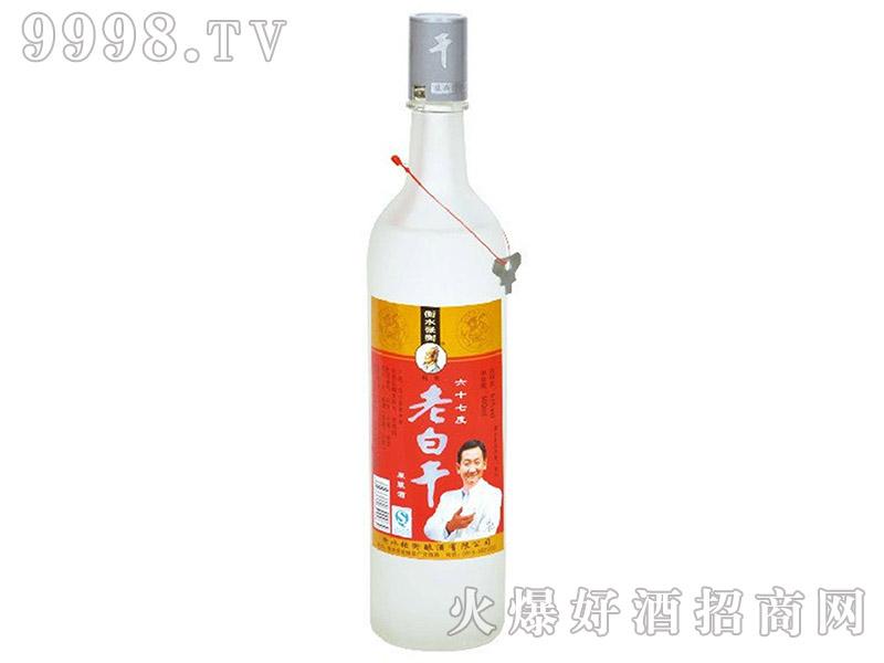 张衡老白干酒大蒙砂67°