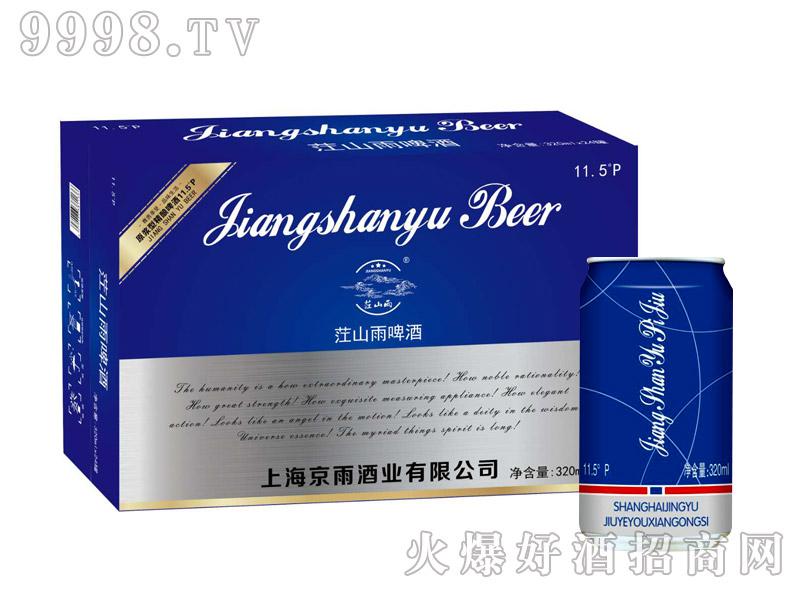 茳山雨啤酒320ml×24罐11.5°