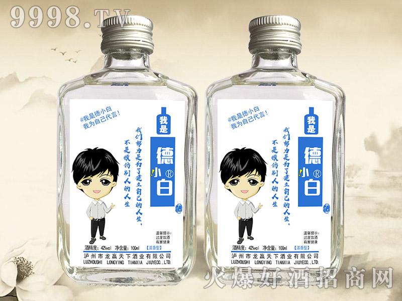 德白酒42°100ml(蓝标)