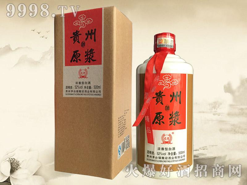 龙迎贵州原浆酒52°500ml