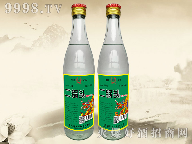 龙迎二锅头陈酿白酒500ml