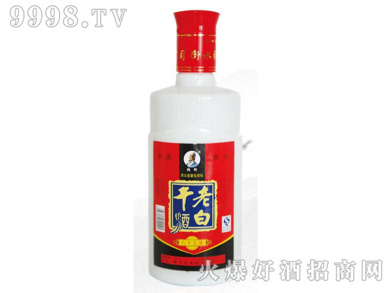 张衡老白干酒瓷瓶67°500ml×12
