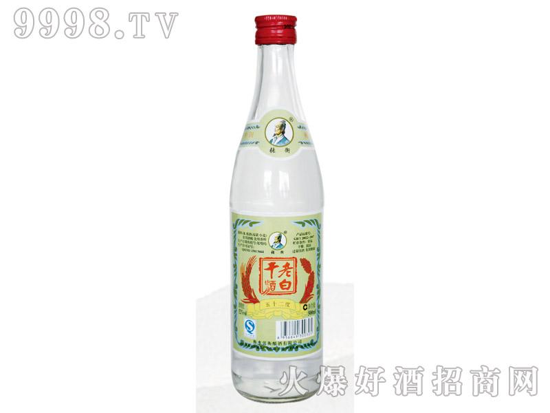 张衡经典老白干酒52°500ml×12