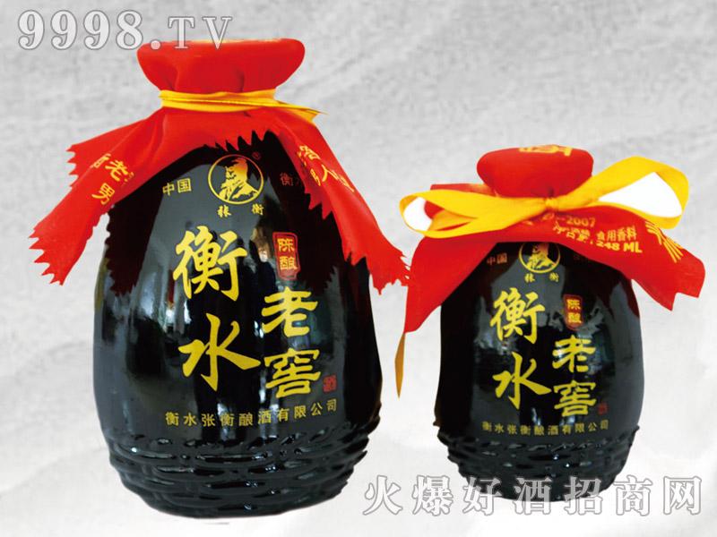 张衡衡水老窖酒42°52°500ml、250ml(黑坛)