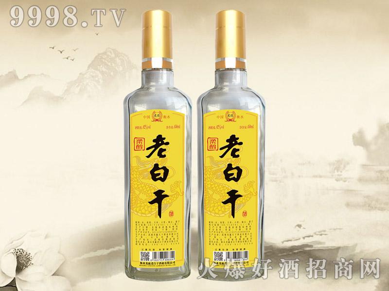 龙迎柔醇老白干酒42°