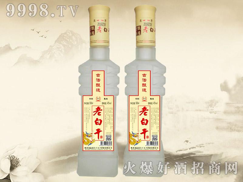 龙迎老白干酒大长城(瓶)