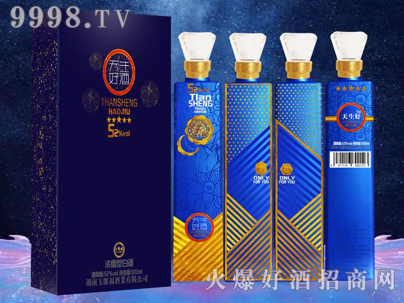 玉郎福天生好酒V300