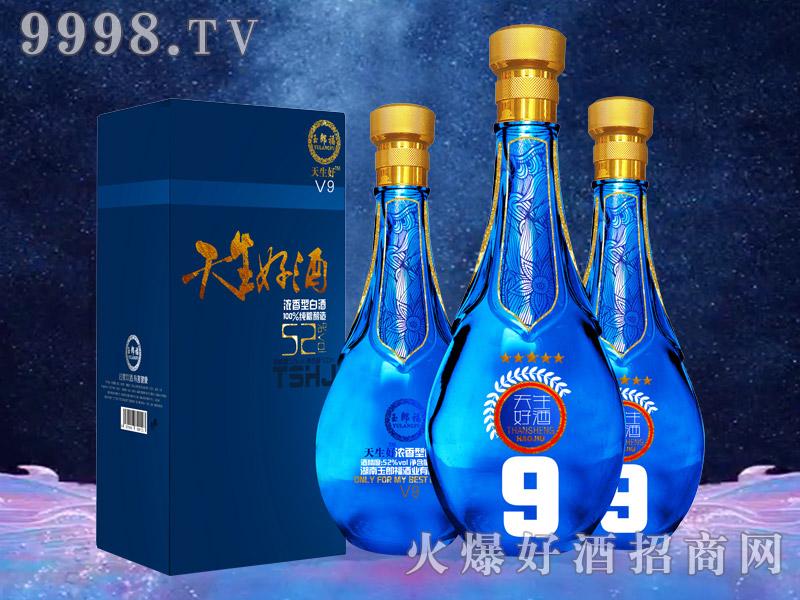 玉郎福天生好酒V9