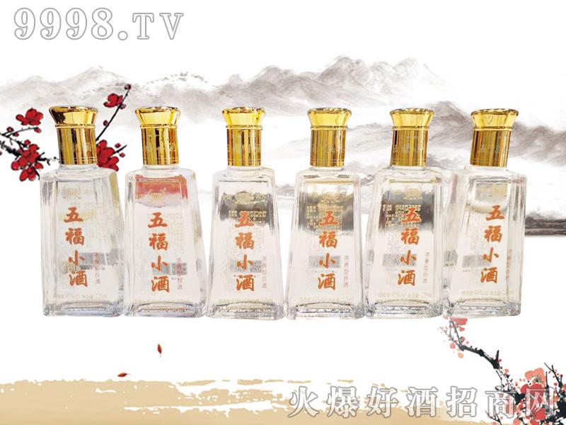 五福小酒125ml系列