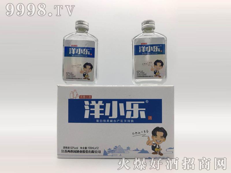 洋小乐酒系列