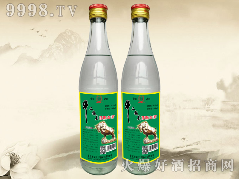 龙迎牛二锅头陈酿白酒42°500ml-白酒招商信息