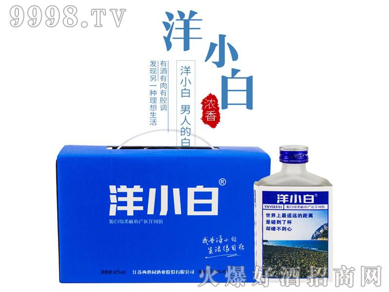 洋小白酒100mlx6箱装-白酒招商信息