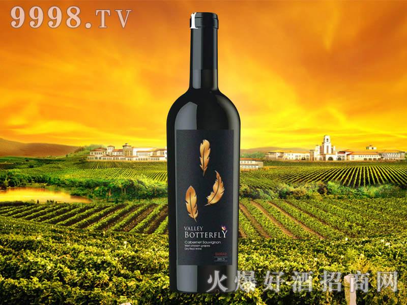 蝶谷庄园赤霞珠干红葡萄酒