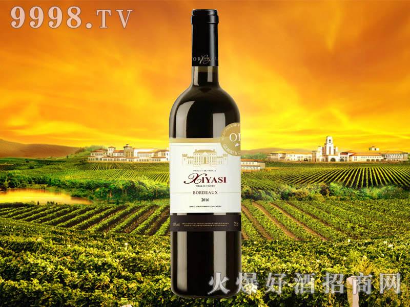 茜娅丝・古堡干红葡萄酒