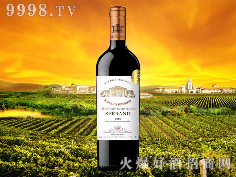 斯波朗特选干红葡萄酒
