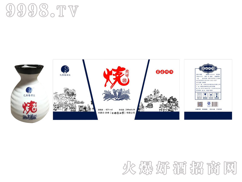 巴特鲁酒业蒙古烧酒248ml-白酒招商信息