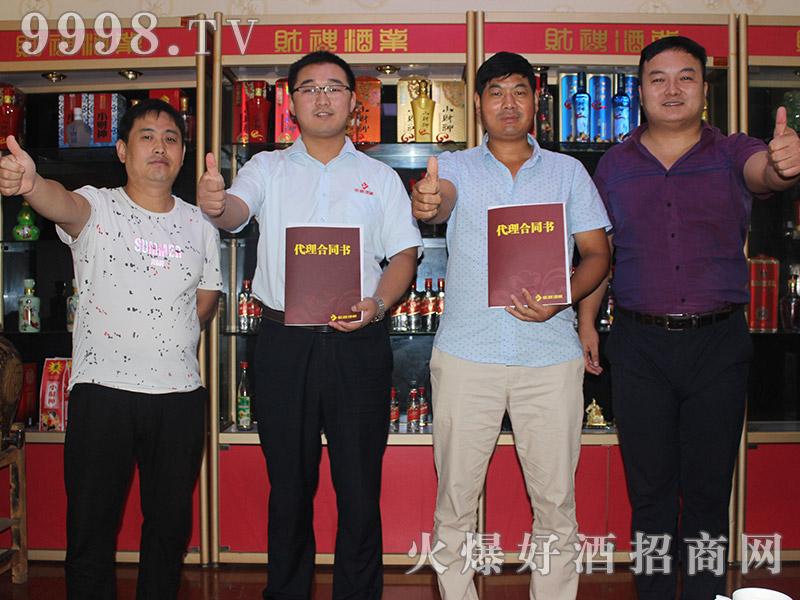 财神酒业集团成功开辟新市场