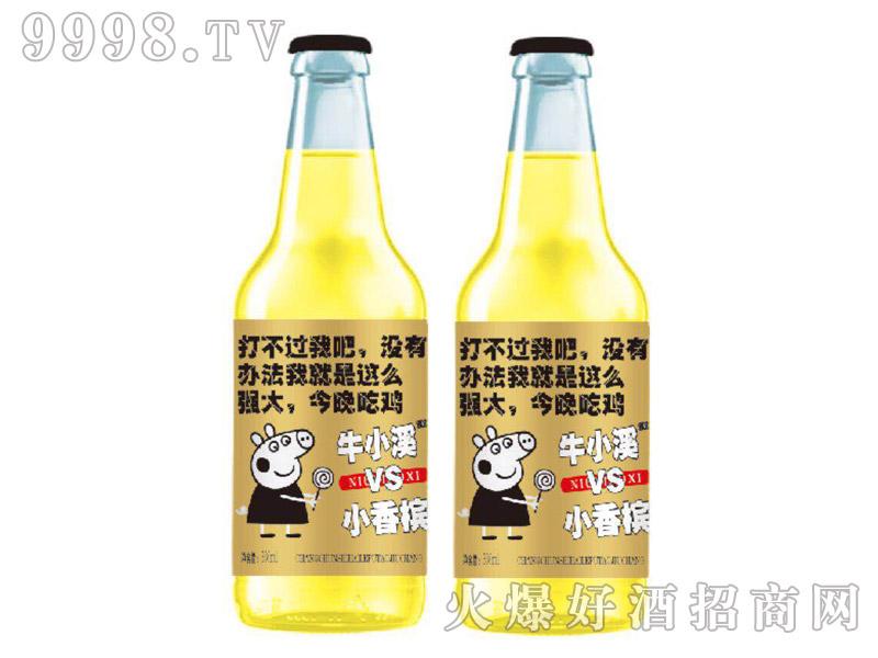 牛小溪VS小香槟・今晚吃鸡-好酒招商信息