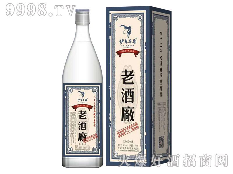 伊犁英雄老酒厂酒