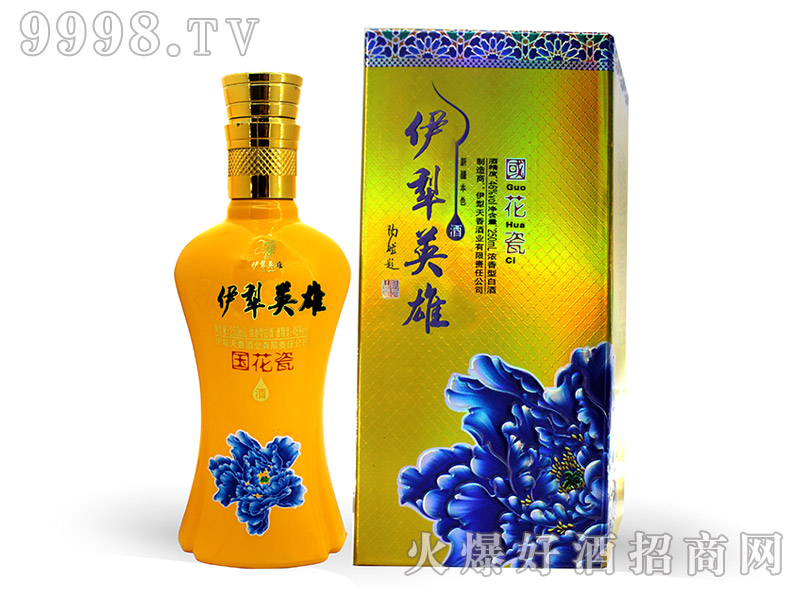 伊犁英雄酒国花瓷250ml