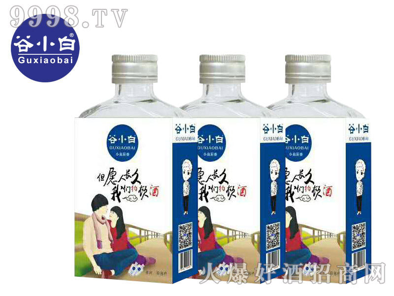 谷小白青春系列高粱酒(我们来约顿酒)