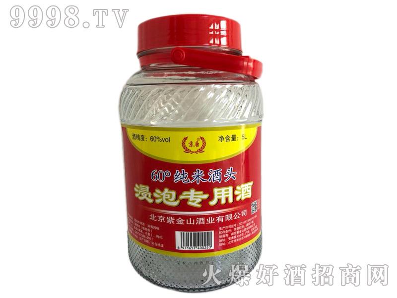 京唐浸泡专用酒60度5升
