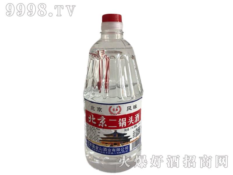 北京二锅头1.75L