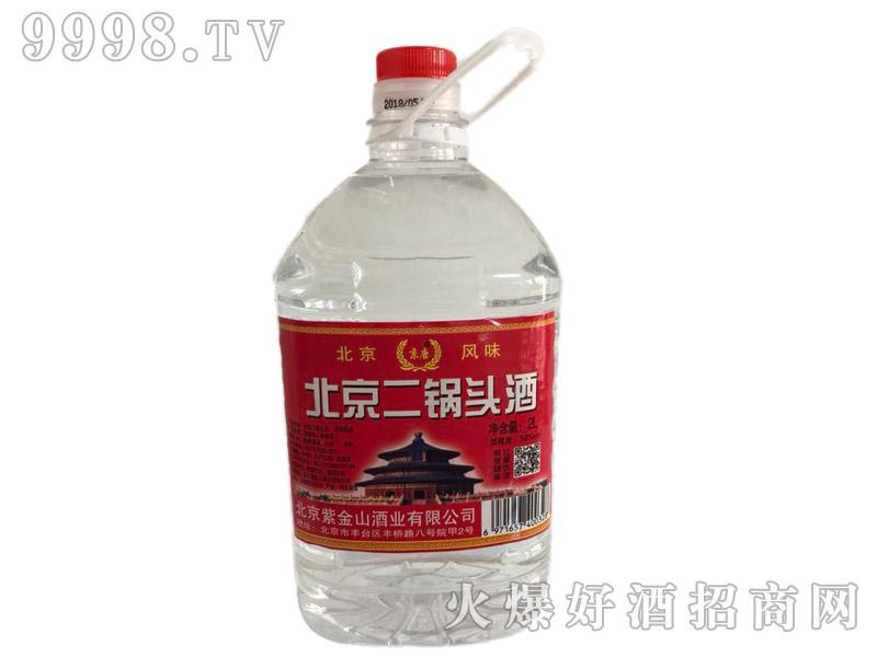 北京二锅头2L