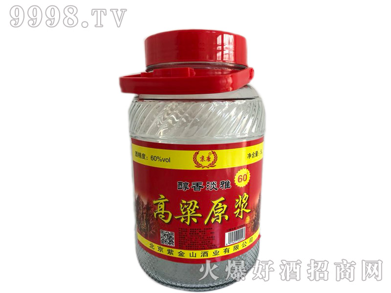 京唐高粱原浆60度5升