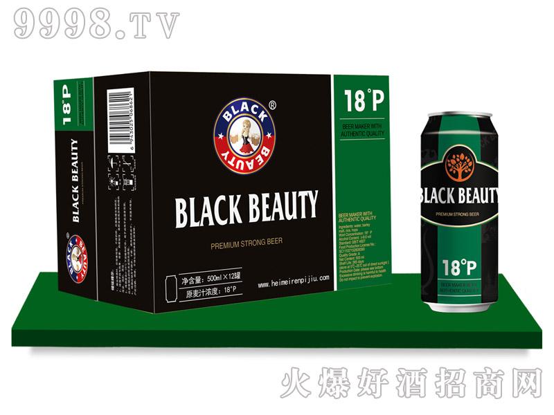 黑美人深水炸弹啤酒18°P