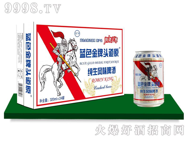 蓝色金牌头道原・原浆啤酒320mlx24罐(白)