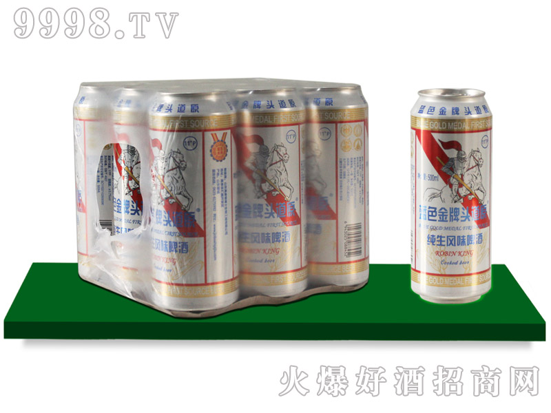 蓝色金牌头道原・原浆啤酒500mlx9罐(白)