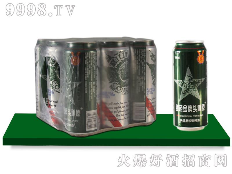 蓝色金牌头道原・原浆啤酒500mlx9罐