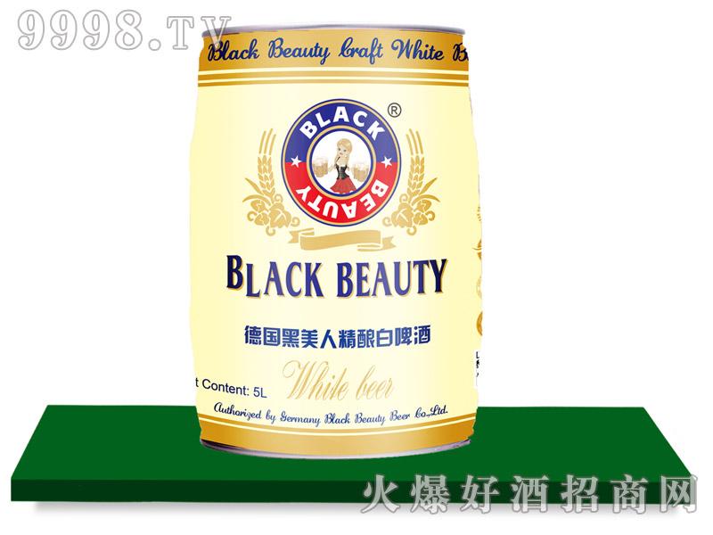 黑美人啤酒・精酿白啤5L