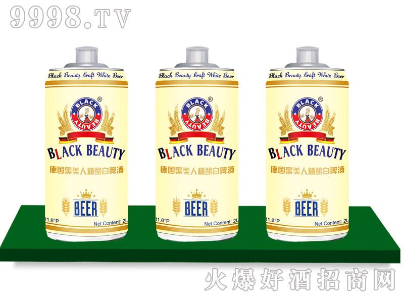 黑美人啤酒・精酿白啤2L