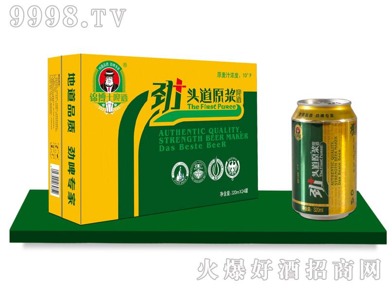 劲+头道原浆320mlx24罐