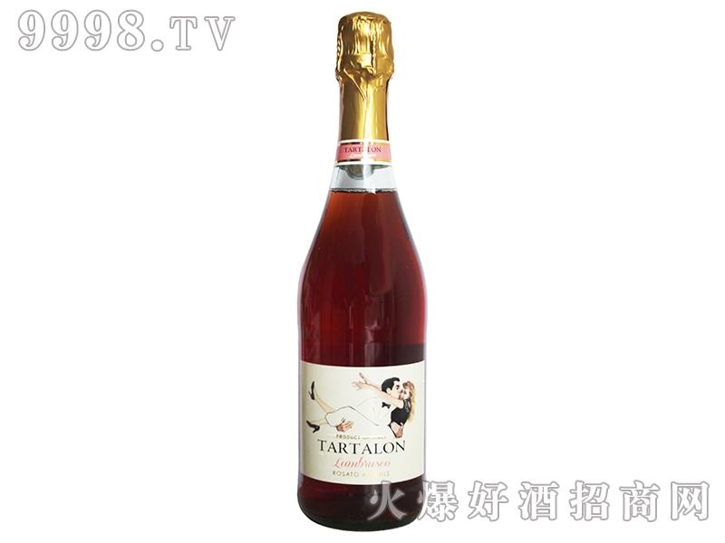 塔塔隆蓝布鲁斯科桃红起泡葡萄酒