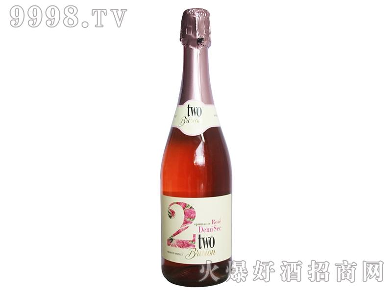 彼里西恩起泡桃红葡萄酒