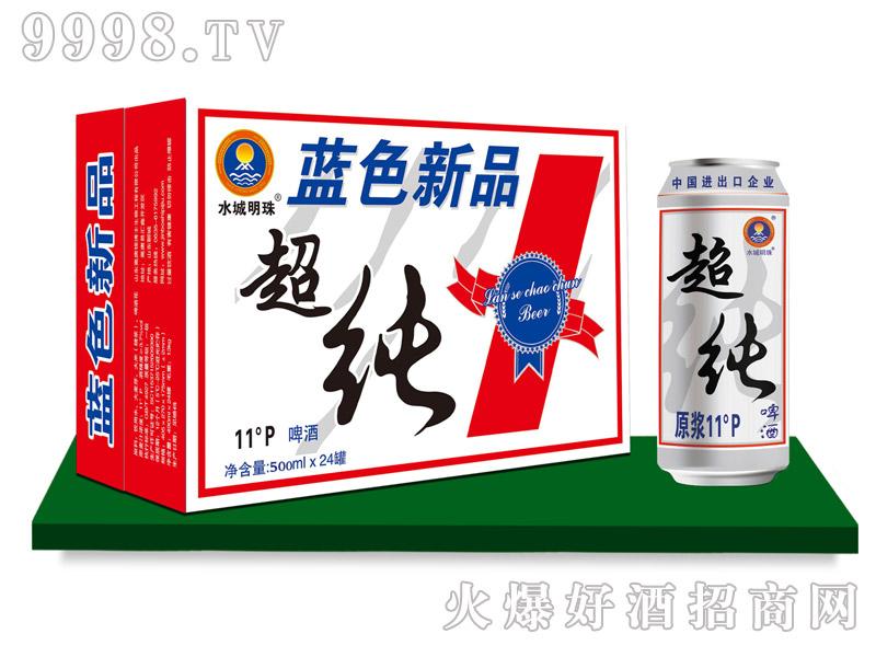 水城明珠超纯啤酒500mlx24罐